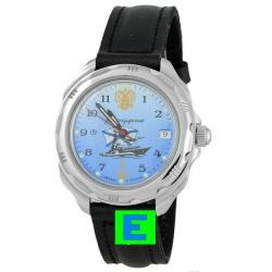 Часы Восток 2414-211139