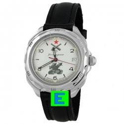 Часы Восток 2414-211275
