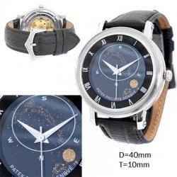 Patek Philippe  копия часов в Уфе