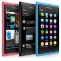 Копия телефона Nokia N9 купить в Уфе